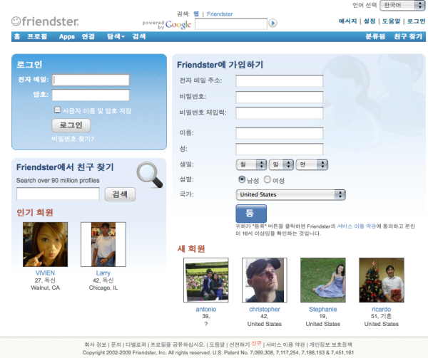friendster search user